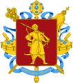 106px Coat of Arms of Zaporizhzhya Oblast