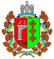 111px Coat of Arms of Chernivtsi Oblast