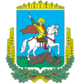 115px Coat of Arms of Kyiv Oblast