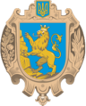 96px Coat of Arms of Lviv Oblast