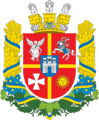 99px Coat of Arms of Zhytomyr Oblast