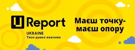 ureport ukr 520